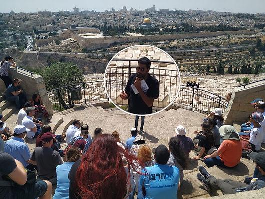 05-Jerusalem-Day-tour-Matan-Peleg.jpg