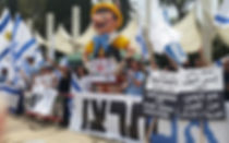anti-bds-rally-350.jpg
