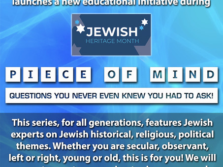 CAEF launches new initiative for Jewish Heritage Month and Summer 2021
