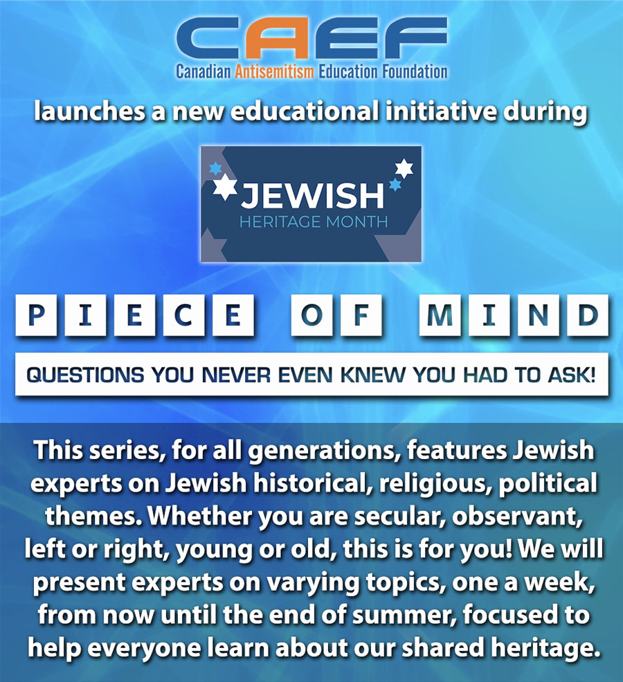 CAEF presents Piece of Mind, Questions You Never Even Knew You Had To Ask