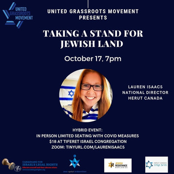 CILR is DELIGHTED to CO-SPONSOR UNITED GRASSROOTS MOVEMENT'S FIRST HYBRID EVENT