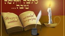 WISHING G'MAR HATIMA TOVA TO OUR FAMILIES AND ALL OUR FRIENDS