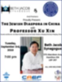 Prof-Xu-Xin-Hamilton-Flyer-edited-680.jp
