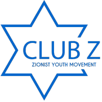 Ending Jew Hatred—More than a Full Time Job | CAEF Bulletin March 5, 2021