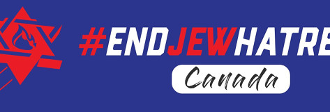 Join our vigil for murdered Jews - Shmuel Silverberg and Barel Shmueli - Sept. 2, 4:45 EDT