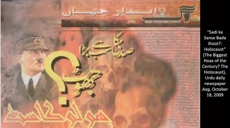 HolocaustDenial-SouthAsia-09.jpg