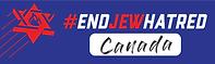 EJH Canada logo 2021.png