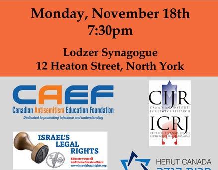 Meet IDF Reservists and Hear Academics Debate Critical Positions on Israel