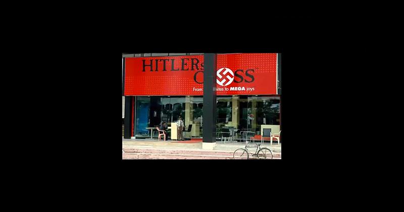 HolocaustDenial-SouthAsia-44.jpg