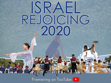 For the Love of Zion - CAEF in partnership with Israel Rejoicing!