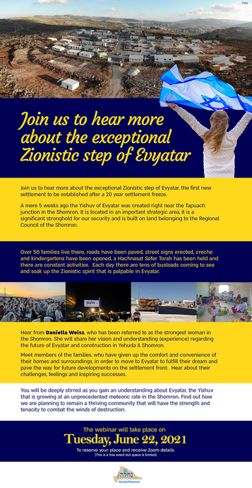BE INSPIRED AND UPLIFTED BY THE NEW YISHUV EVYATAR