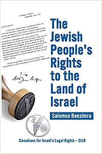 Book-Amazon.jpg