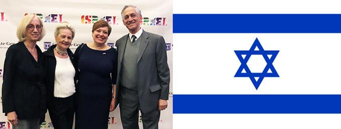 Left to right, Andria Spindel, CAEF; Goldi Steiner CILR; Galit Baram, Israel Consul General; Irving Weisdorf, CAEF & CILR