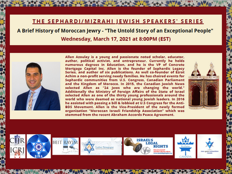 CILR - is proud Co-sponsor of The Sephardi/Mizrahi Jewish Speakers' Series