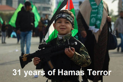 31-years-of-Hamas-terror-400.jpg