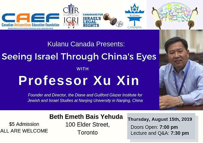 12-seeing-israel-through-chinas-eyes-760