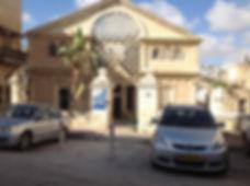IMG_0277---Hebron-Synagogue-760.jpg