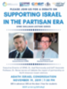 Supporting Israel in a Partisan Era NEW