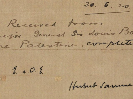 The British Mandate Began 100 Years Ago, June 30, 1920 – A Photo Essay