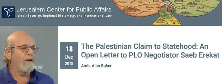 JCFPA-header-Alan-Baker-open-letter-750.