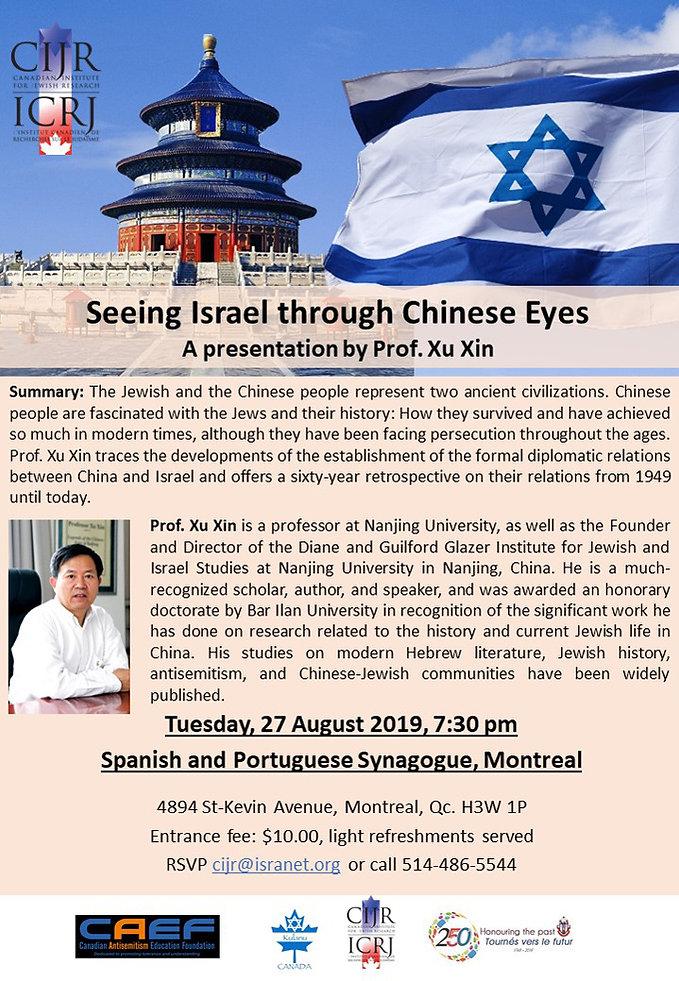 XuXin-Flyer-Montreal---Seeing-Israel-thr