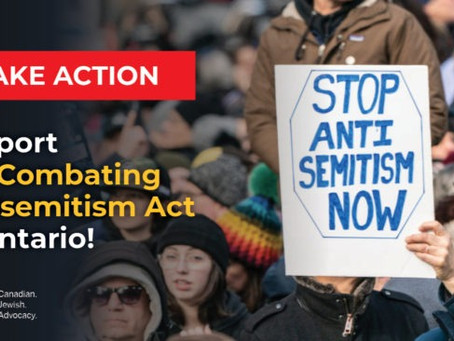 ACTION ALERT: Ontario to vote on the IHRA definition - please support!