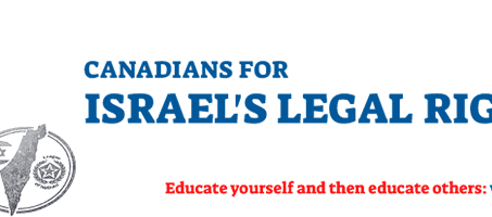 Stand Up to BDS, a Campaign of Antisemitism - CAEF Bulletin October 11, 2019
