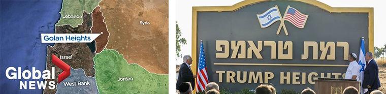 10-Golan-Heights-Trump-Heights.jpg