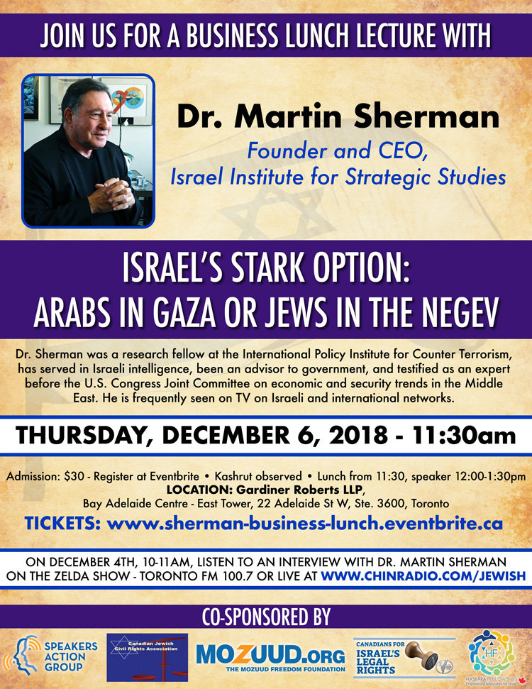 Join us for a Business Lunch Lecture with Dr. Martin Sherman on December 6th, 2018