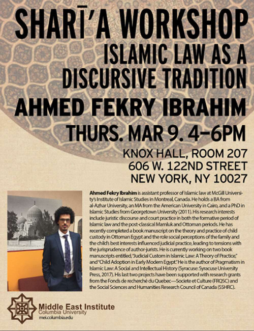 A poster advertises a workshop on Shariah law by Ahmed Fekry Ibrahim at Columbia University'€™s Middle East Institute.