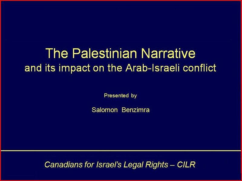 SB-The-Palestinian-Narrative-slides-01.j