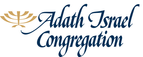 Adath Israel Congregation.png