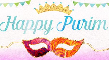 The Joy of Purim is Often Followed by a Tisha B'av - CAEF Bulletin Feb 19, 2021