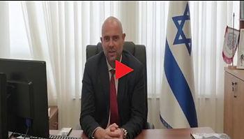 Amir Ohana video.jpg