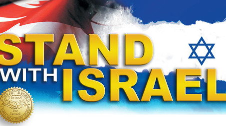 CUFI Canada IMPORTANT WEBINAR--Christians Stand with Jewish Friends