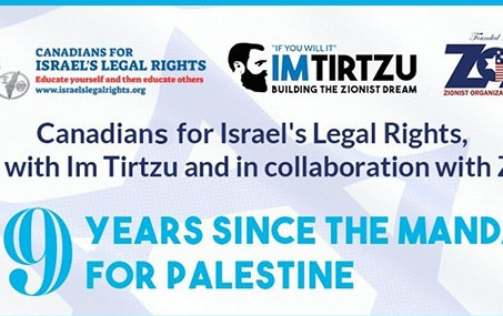 PLEASE JOIN OUR WEBINAR:  99 YEARS SINCE THE MANDATE FOR PALESTINE-JULY 25