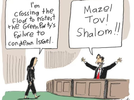 Do More to End Jew Hatred - CAEF Bulletin, June 11, 2021