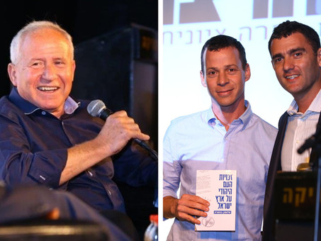 August Bulletin - Campaign 2018-19 Closing Event and JNF Israel Experience