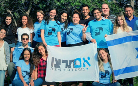 CULMINATION OF PHASE 1 IN ISRAEL WITH IM TIRZU