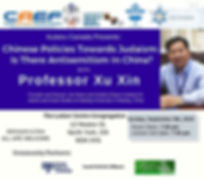 Professor-Xu-Xin-Lodzer-Flyer-edited-680