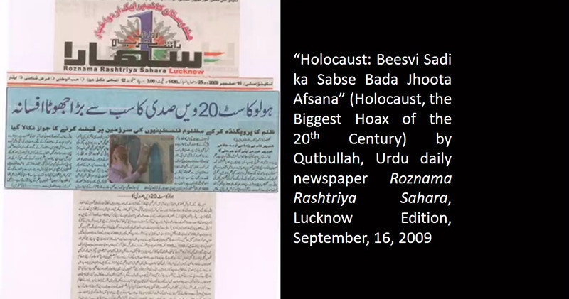 HolocaustDenial-SouthAsia-10.jpg