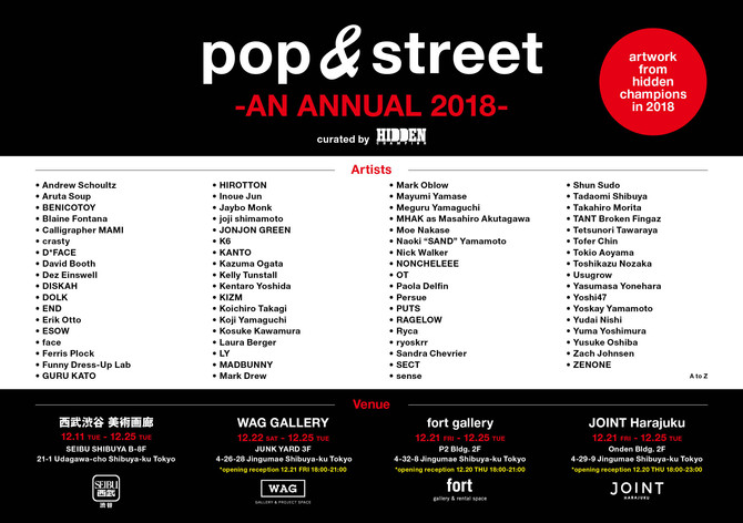 Pop&Street Annual by Hidden Champion