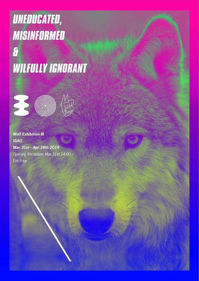 WOLF EXHIBTION 3