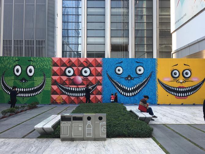 Mural in CHINA, Shengzhen