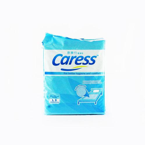 Caress Underpads Large 8s