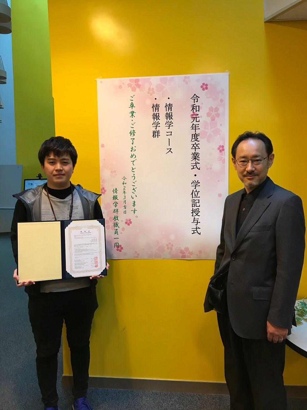 授賞式の様子 井上先輩(画像左)と敷田先生(画像右)