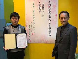 井上先輩が表彰されました!!!