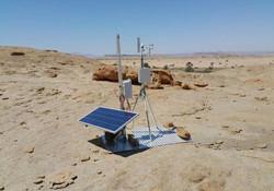 Argos Solar South Africa