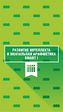 МА1.png