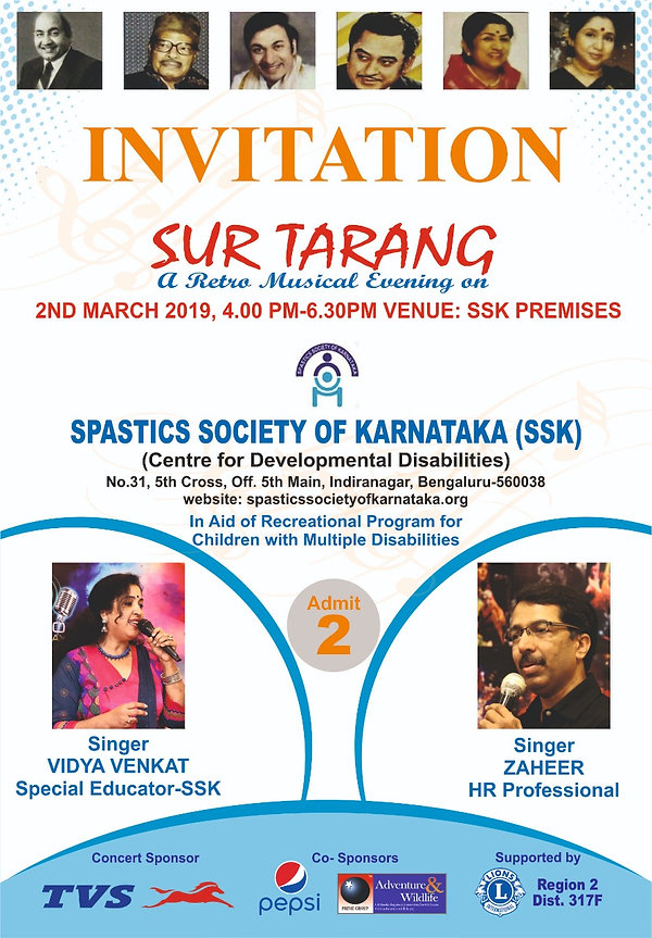 Sur Tarang Poster.jpg